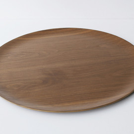 Herman Miller - Tray No.4952 by George Nelson
