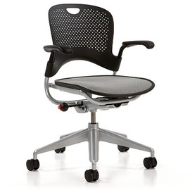 Costco x Herman Miller - Caper XR Multipurpose Chair Collection