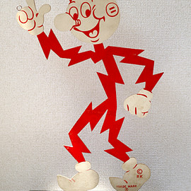 REDDY KILOWATT - Store Board