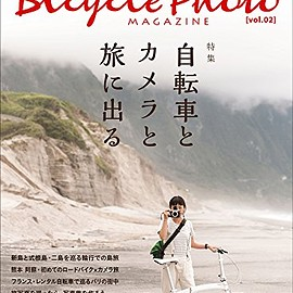 玄光社 - Bicycle Photo magazine vol.2 (玄光社MOOK)