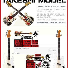 Fender Japan - THE MAD CAPSULE MARKETS / TAKESHI MODEL