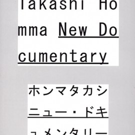 Takashi Homma - New Documentary