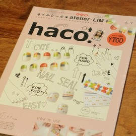 haco.×atelier+LIM - 【コンビニ限定発売】haco.×atelier+LIM ネイルシール