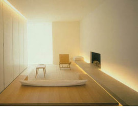 John Pawson - his House in London