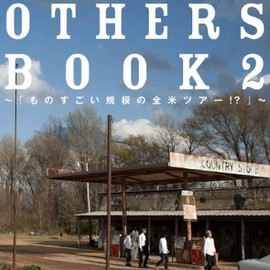 SPECIAL OTHERS - SPECIAL OTHERS BOOK 2 ~ものすごい規模の全米ツアー!?~