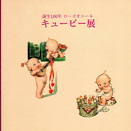 Rose O'Neill ローズ オニール - The World of Rose O'Neill Kewpie キューピー展