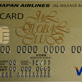 Japan Airlines - JAL Global Club Gold Card
