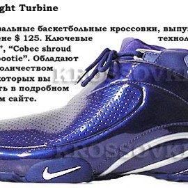 Nike - Air Zoom Flight Turbine