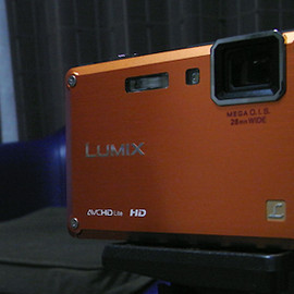Panasonic - DMC-FT1