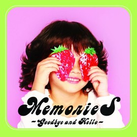 Various Artists - MemorieS ~Goodbye and Hello~