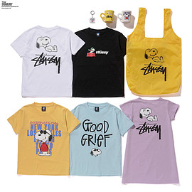 STUSSY, PEANUTS - STÜSSY KIDS PEANUTS SUMMER '16 COLLECTION