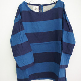 ICHI - Antiquités border boatneck pullover