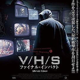 Marcel Sarmiento - V/H/S ファイナル・インパクト Ultimate Edition [Blu-ray]