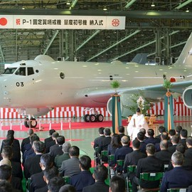 P-1 the first mass-production type naming ceremony at Kawasaki Heavy Industries - Japanese Maritime Self-Defense Force P-1