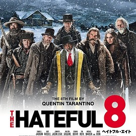 quentin tarantino - THE HATEFUL EIGHT