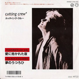 Cutting Crew - 愛に抱かれた夜 (I Just Die In Your Arms)