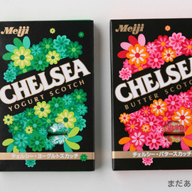 """Milk Chocolate"" 1975-2010, Designed by 亀倉雄策"