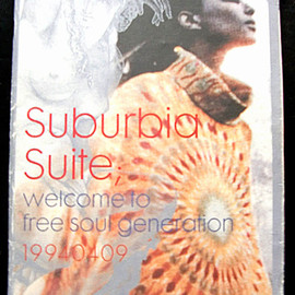 SUBURBIA SUITE - welcome to free soul generation