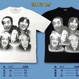 THE TIGERS - 2013Ver. Tee
