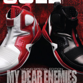 Sole Collector - ISSUE 35