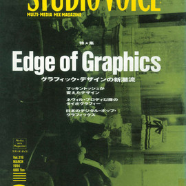 INFAS PUBLICATIONS - STUDIO VOICE Vol.219