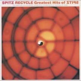 スピッツ - RECYCLE Greatest Hits of SPITZ