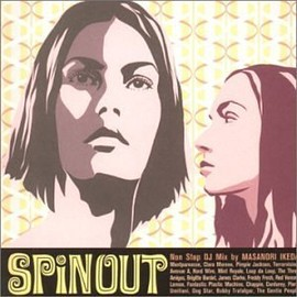 Various Artists - SPIN OUT
