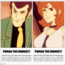 Various Artists - PUNCH THE MONKEY!