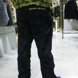 MAHARISHI × FUTURA LABORATORIES × Revelations - Special Pants