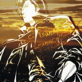 Various Artists - City Hunter Sound Collection X-Theme Songs-
