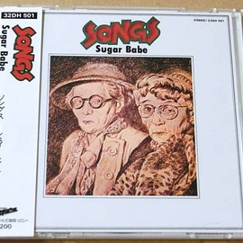 SUGAR BABE - SONGS 32DH 501