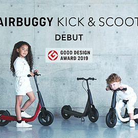 Airbuggy - AIRBUGGY KICK & SCOOT®