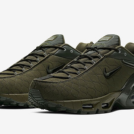 NIKE - Air Max Tailwind V SP - Medium Olive//Oil/Sequoia Green