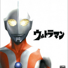 Sony Computer Entertainment - ウルトラマン(プレイステーション2) Ultraman Playstation 2 PS2