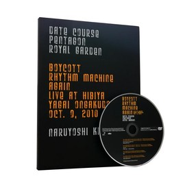 DATE COURSE PENTAGON ROYAL GARDEN - BOYCOTT RHYTHM MACHINE AGAIN (DVDROM+Photo Booklet)