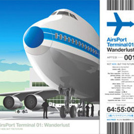 Various Artists - AirsPort Terminal 01:Wanderlust