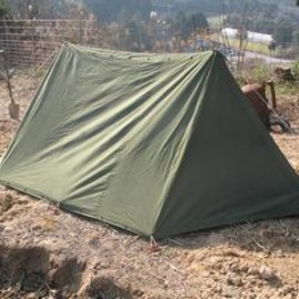 U.S.Army - PUP tent