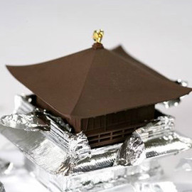 Ginkakuji Chocolate