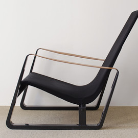 Vitra - Cite Armchair by Jean Prouve