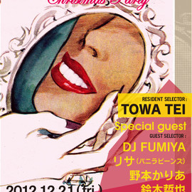 TOWA TEI - HOTEL H Christmas Party