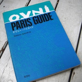 Editions Ilyfunet - OVNI PARIS GUIDE