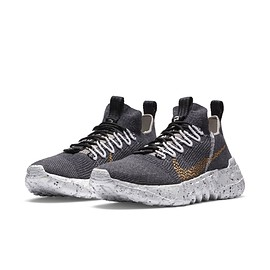 NIKE - Space Hippie 01 - Anthracite/Grey?