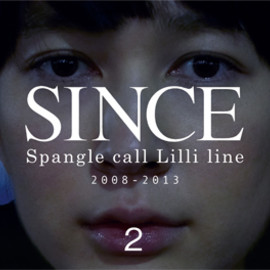 Spangle call Lilli line - SINCE2