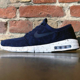 NIKE SB ERIC KOSTON 2 MAX MIDNIGHT NAVY/WHITE-LIGHT CRIMSON
