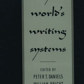 Peter T. Daniels (編集), William Bright (編集) - The World's Writing Systems
