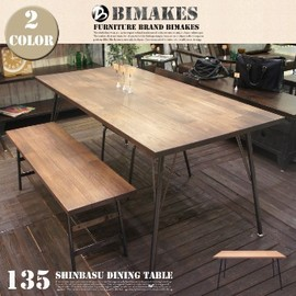 BIMAKES - SHINBASU DINING TABLE 135