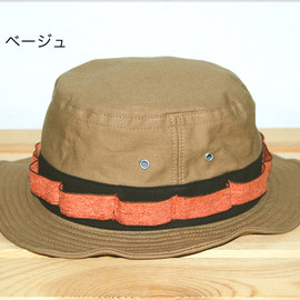 brown chair - COMBI ADVENTURE WIRE HAT