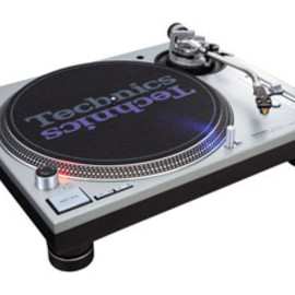 7inch Turntable