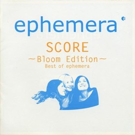 ephamera - Score~bloom Edition~ Best of ephemera