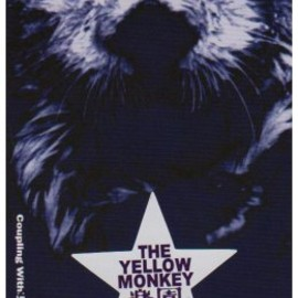 The Yellow Monkey - 楽園
